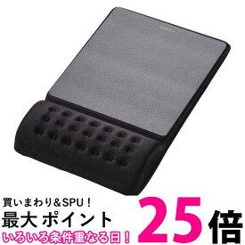 ポイント最大25.5 ELECOM 疲労軽減 リストレスト一体型 マウスパッド COMFY カンフィー ソフト MP-096BK ディンプル加工 送料無料 【SK01580】