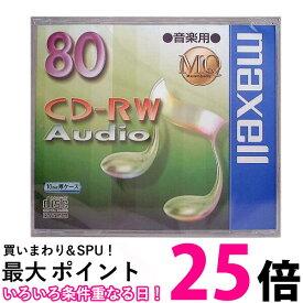ポイント最大25.5 maxell CDRWA80MQ.1TP 音楽用 CD-RW 80分 1枚 10mmケース入 CDRWA80MQ1TP マクセル 送料無料 【SJ02195】