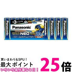 ポイント最大25.5 パナソニック EVOLTA NEO 単3形アルカリ乾電池 20本パック 日本製 LR6NJ/20SW Panasonic 送料無料 【SK04074】