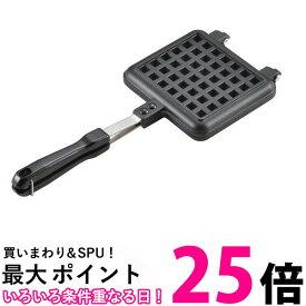 ポイント最大25.5 yoshikawa SJ2275 ヨシカワ あつあつワッフルメーカー ガス火専用 送料無料 | 【SK04650】