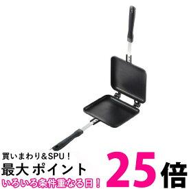 ポイント最大25.5 yoshikawa SJ1681 ヨシカワ あつあつホットサンドメーカー SJ1681 送料無料 |【SK04654】
