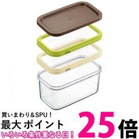 ポイント最大25.5 yoshikawa SJ2088 ヨシカワ ホームベーカリー倶楽部 保存ができるバターカッター 200/450g用 送料無料 |【SK04657】