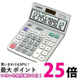 ポイント最大25.5 CASIO DF-120GT-N スタンダード電卓 時間・税計算 デスクタイプ 12桁 カシオ DF120GTN 送料無料 【SK06028】