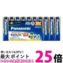 ポイント最大25倍! Panasonic LR03EJ/20SW パナソニック LR03EJ20SW 乾電池 EVOLTA エボルタ 単4形20本パック アルカ…
