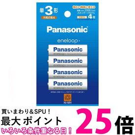 ポイント最大25.5 エネループ 単3形充電池 4本パック スタンダードモデル BK-3MCC/4C パナソニック(Panasonic) 送料無料 【SK06860】