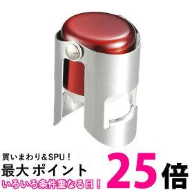 ポイント最大25 貝印 DH-7262 シャンパンストッパー Kai House SELECT DH7262 Kai Corporation 送料無料 【SK07615】