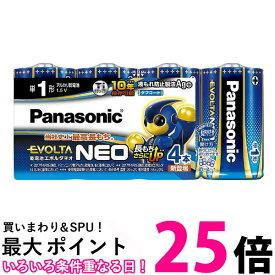 ポイント最大25.5 Panasonic EVOLTA NEO 単1形アルカリ乾電池 4本パック 日本製 LR20NJ/4SW エボルタネオ パナソニック 送料無料 【SK08190】