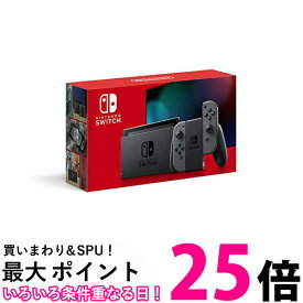 ポイント最大25.5倍 Nintendo Switch 本体 Joy-Con(L)/(R) グレー(バッテリー持続時間が長くなったモデル) 送料無料 【SK09896】