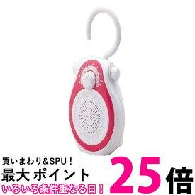 ポイント最大25 コイズミ シャワーラジオ ピンク SAD-7714/P(1台) 【SS4981747061119】