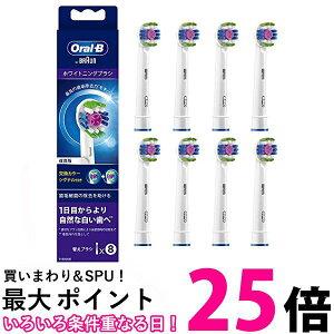 ポイント最大25倍 SANYO SC-P10N 三洋電機 サンヨー SCP10N クリーナー用 紙パック 新3重層紙 10枚入 純正 【SB01957】
