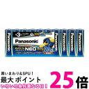 ポイント最大25倍! パナソニック EVOLTA NEO 単3形アルカリ乾電池 20本パック 日本製 LR6NJ/20SW Panasonic 【SB0407…