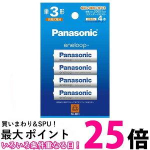 ポイント最大25倍 エネループ 単3形充電池 4本パック スタンダードモデル BK-3MCC/4C パナソニック(Panasonic) 【SB06860】