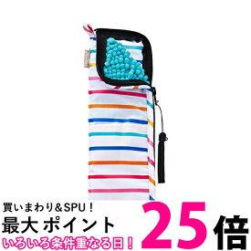ポイント最大25倍 山崎産業 SUSU傘ケース抗菌折畳用ボーダーターコイズブルー 【SB08785】