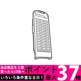 Panasonic 洗濯機 糸くずフィルター AXW22A-9MB0 パナソニック AXW22A9MB0 純正品 送料無料 【SK00684】