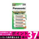 Panasonic BK-3LLB/4B パナソニック BK-3LLB4B 充電式EVOLTA 単3形充電池 4本パック お手軽モデル 単三電池 送料無料 …