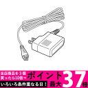 Panasonic 充電アダプター ESLV90K7657M ラムダッシュ シェーバー 充電器 アダプタ アダプター 髭剃り 送料無料 【SK0…