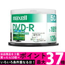 maxell DRD120PWE.50SP 録画用 DVD-R 標準120分 16倍速CPRM 50枚スピンドルケース マクセル DRD120PWE50SP 送料無料 |…