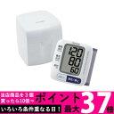 CITIZEN CH-650F シチズン 手首式血圧計 CH650F 電子血圧計 送料無料 【SK02601】