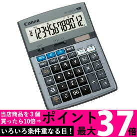 Canon HS-1220TUG SOB キヤノン HS1220TUGSOB 12桁電卓 送料無料 【SK03898】