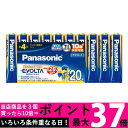 Panasonic LR03EJ/20SW パナソニック LR03EJ20SW 乾電池 EVOLTA エボルタ 単4形20本パック アルカリ電池 10年保存可能 タフコート 送料無料 【SK06657
