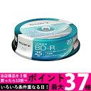 SONY 20BNR1VJPP4 ソニー ビデオ用 ブルーレイディスク BD-R 記録用 25GB 4倍速 20枚パック インクジェット対応 BD BNR1VJPP4 送料無料 【SK06797】