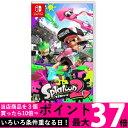 Splatoon 2 (スプラトゥーン2) Nintendo Switch 任天堂 ニンテンドースイッチ 送料無料 【SK07995】