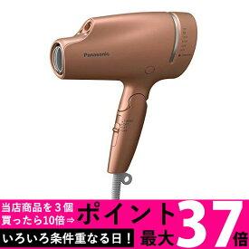 パナソニック(Panasonic) ヘアドライヤー ナノケア カッパーゴールド EH-NA9A-CN 送料無料 【SK08520】