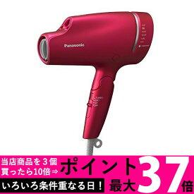 パナソニック(Panasonic) ドライヤー ナノケア ルージュピンク EH-NA9A-RP 送料無料 【SK08521】