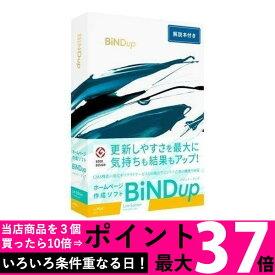 BiNDup Lite Edition Mac 解説本 パッケージ DSP-09405 【SS4527956094052】