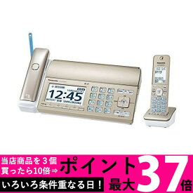 Panasonic おたっくす デジタルコードレス普通紙FAX KX-PZ720DL-N 【SS4549980232538】