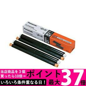Panasonic KX-FAN190W パナソニック KXFAN190W 普通紙ファックス おたっくす用 純正 インクフィルム 2本入 【SB01449】