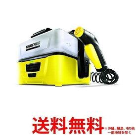 ケルヒャー マルチクリーナー OC 3 ケルヒャー マルチクリーナー KARCHER 家庭用 洗浄機 洗浄器 OC3 OC3 1.680-009.0 【SS4054278427904】