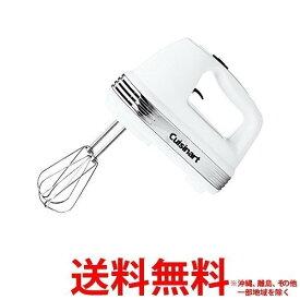 スマートパワーハンドミキサー HM-050SJ(1台) 【SS4533022514089】