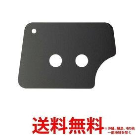 オリンパス フラッシュ窓カバー PFC-EP05 【SS4545350038540】