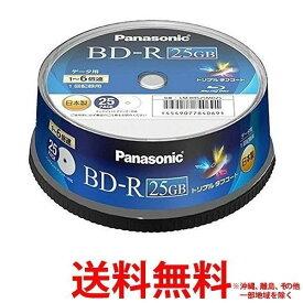 Panasonic ブルーレイディスク LM-BRS25MD25 【SS4549077840691】