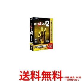 LEFT 4 DEAD 2 価格改定版 ZPG-0176 【SS4937858771720】