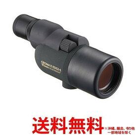 Vixen ジオマ2 ED52-Sセット 【SS4955295180530】