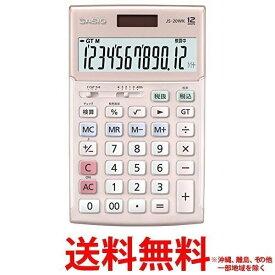 CASIO 電卓 JS-20WK-PK 【SS4971850094616】