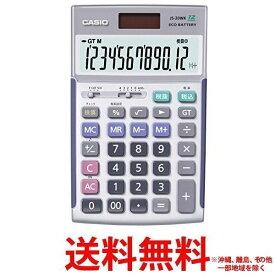 CASIO 電卓 JS-20WK-N 【SS4971850168171】