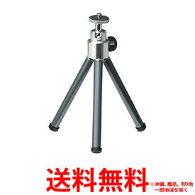 ハクバ写真産業 H-EP3-GM ミニ三脚 eポッド3 ガンメタリック 【SS4977187106442】