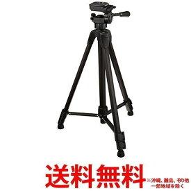 ハクバ写真産業三脚3段 HK-835B 【SS4977187715217】