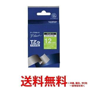 brother ラベルライター・プリンター専用 おしゃれテープ TZE-MQG35 12mm 【SS4977766703086】