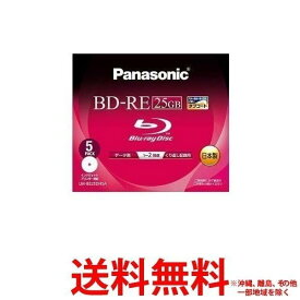 Panasonic Blu−rayディスク LM-BE25DH5A 【SS4984824902398】