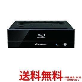 Pioneer Blu-ray再生M-DISC内蔵BD DVD CDライター BDR-S12J-X 【SS4988028428159】