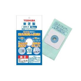 TOSHIBA VPF-7 東芝 VPF7 高性能 トリプルパックフィルター 掃除機用 紙パック 純正 【SB05790】