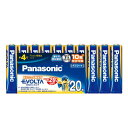 Panasonic LR03EJ/20SW パナソニック LR03EJ20SW 乾電池 EVOLTA エボルタ 単4形20本パック アルカリ電池 10年保存可能…