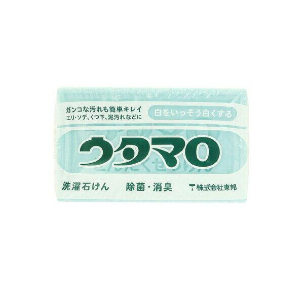 ウタマロ ウタマロ石鹸 洗濯用石けん 133g 東邦 【SB07781】