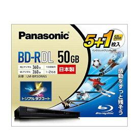 Panasonic LM-BR50W6S パナソニック 2倍速 ブルーレイディスク 録画用 BD-R DL 追記型 片面2層50GB(追記)5枚+1枚 日本製 Blu-ray Disc LMBR50W6S 【SB01266】