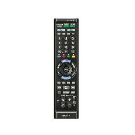 SONY マルチリモコン RM-PZ130D テレビ/BDレコーダ・プレーヤー操作可能 ブラック RM-PZ130D BB 【SB01814】