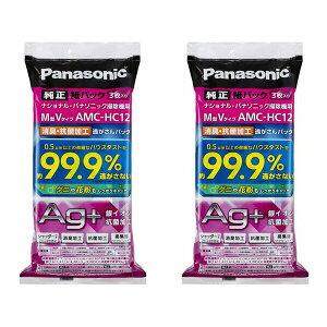 Panasonic AMC-HC12 交換用 逃がさんパック 消臭・抗菌加工 M型Vタイプ 3枚入り×2個セット パナソニック 掃除機用 紙パック AMCHC12 【SB01821】